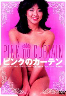 Hayat Kadını Japon Kızları Sex Filmi izle